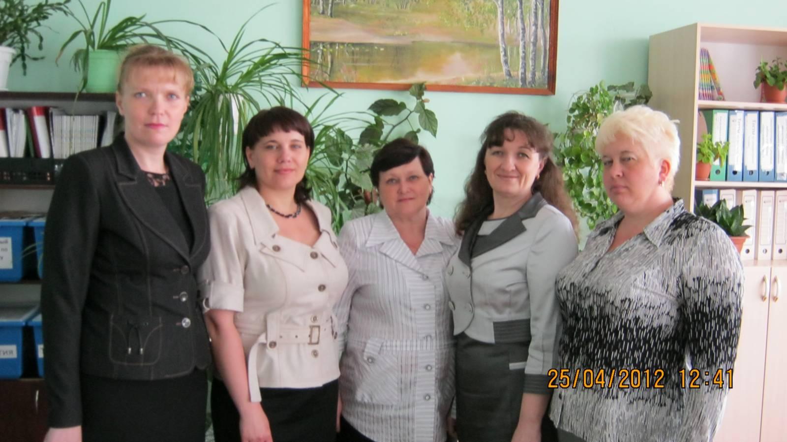 Учителя частные фото 12 фотография